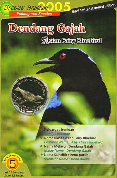 Изображение Подарочные монеты Малайзия 25 сен 2004 Латунь UNC Птицы: Голубая ирена