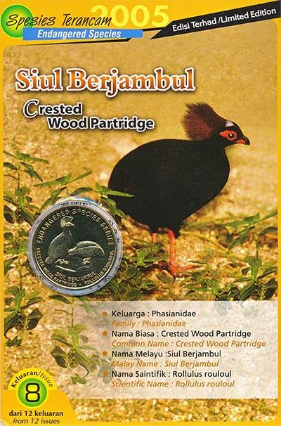 Изображение Подарочные монеты Малайзия 25 сен 2004 Латунь UNC Птицы: Венценосная к