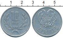 Изображение Барахолка Армения 10 лум 1994 Алюминий