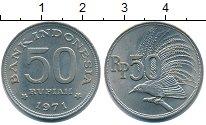 Изображение Барахолка Индонезия 500 рупий 1971 Медно-никель XF+
