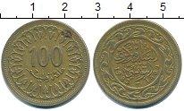 Изображение Барахолка Тунис 100 миллим 1983 Латунь
