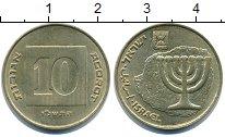 Изображение Барахолка Израиль 10 агор 1999 Латунь XF+
