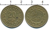 Изображение Барахолка Тунис 20 миллим 1983 Латунь