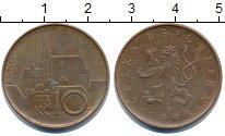 Изображение Дешевые монеты Чехия 10 крон 1993 Медь XF