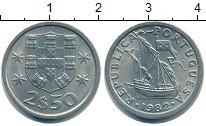 Изображение Барахолка Португалия 2,5 эскудо 1982 Медно-никель XF+
