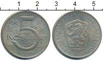 Изображение Барахолка Чехословакия 5 крон 1968 Медно-никель VF+