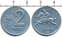 Изображение Барахолка Литва 2 цента 1991 Алюминий VF+