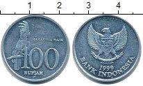 Изображение Барахолка Индонезия 100 рупий 1999 Медно-никель XF-
