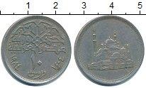 Изображение Дешевые монеты Египет 10 пиастр 1984 Медно-никель VF
