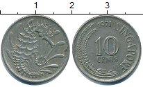 Изображение Барахолка Сингапур 10 центов 1971 Медно-никель VF+