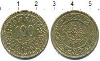 Изображение Барахолка Тунис 100 миллим 1997 Латунь