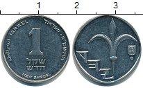 Изображение Барахолка Израиль 1 шекель 2000 Сталь покрытая никелем XF