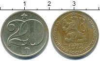 Изображение Барахолка Чехословакия 20 хеллеров 1972 Медно-никель VF+