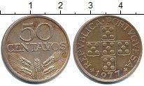 Изображение Барахолка Португалия 50 сентаво 1977 Латунь XF-