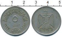 Изображение Дешевые монеты Египет 5 пиастров 1967 Медно-никель