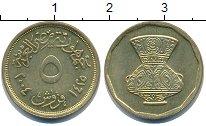 Изображение Барахолка Египет 5 пиастров 2004 Латунь