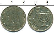 Изображение Дешевые монеты Израиль 10 агор 1989 Латунь XF