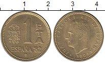 Изображение Дешевые монеты Испания 1 песета 1980 Латунь XF ЧМ по футболу 1982