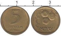 Изображение Дешевые монеты Израиль 5 агор 1976 Латунь