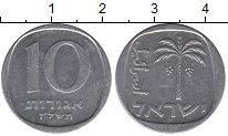 Изображение Дешевые монеты Израиль 10 агор 1975 Алюминий VF+