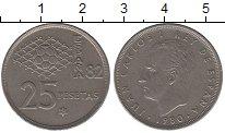 Изображение Дешевые монеты Испания 25 песет 1980 Медно-никель XF ЧМ по футболу