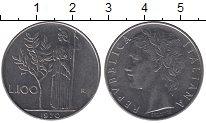 Изображение Дешевые монеты Италия 100 лир 1970 Медно-никель XF