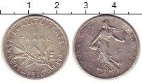 Изображение Монеты Франция 1 франк 1916 Серебро XF
