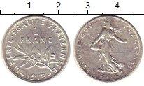 Изображение Монеты Франция 1 франк 1918 Серебро XF