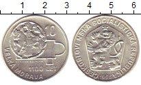 Изображение Монеты Чехословакия 10 крон 1966 Серебро UNC- 1100  лет  Великой