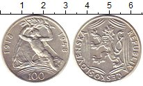 Изображение Монеты Чехословакия 100 крон 1948 Серебро UNC- 30 - летие  Республи