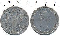 Изображение Монеты 1825 – 1855 Николай I 5 злотых 1830 Серебро XF