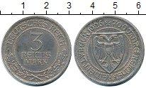 Изображение Монеты Веймарская республика 3 марки 1926 Серебро XF 700  лет  Любека