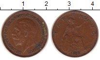 Изображение Монеты WWF 1 фартинг 1929 Медь XF