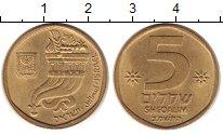 Изображение Монеты Израиль 5 шекелей 0 Латунь XF