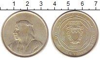 Изображение Монеты Бахрейн 500 филс 1968 Серебро UNC