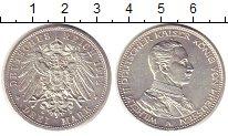 Изображение Монеты Пруссия 3 марки 1914 Серебро UNC-