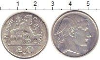 Изображение Монеты Бельгия 20 франков 1950 Серебро XF-
