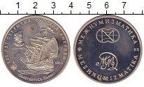 Изображение Монеты Россия Монетовидный жетон 1992 Медно-никель Proof-