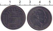 Изображение Монеты Бельгия 5 франков 1943 Цинк XF+