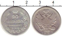 Изображение Монеты 1801 – 1825 Александр I 20 копеек 1823 Серебро VF СПБ