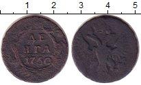 Изображение Монеты 1741 – 1761 Елизавета Петровна 1 деньга 1750 Медь VF