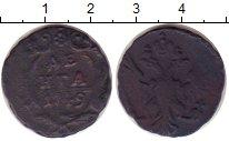 Изображение Монеты 1741 – 1761 Елизавета Петровна 1 деньга 1749 Медь VF