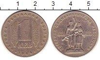 Изображение Монеты Болгария 1 лев 1969 Медно-никель XF