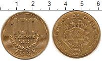 Изображение Монеты Коста-Рика 100 колон 1998 Латунь XF