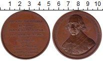 Изображение Монеты Франция Настольная медаль 1821 Медь XF+