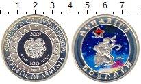 Изображение Монеты Армения 100 драм 2007 Серебро Proof Водолей. Знаки зодиа