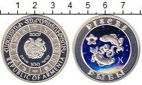 Изображение Монеты Армения 100 драм 2007 Серебро Proof Рыбы. Знаки зодиака