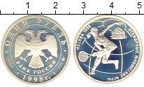 Изображение Монеты Россия 1 рубль 1998 Серебро Proof- Юношеские игры в Мос
