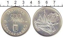 Изображение Монеты Венгрия 500 форинтов 1993 Серебро UNC-