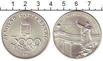 Изображение Монеты Венгрия 3000 форинтов 1999 Серебро UNC-